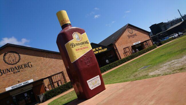 Bundabergのラム酒工場