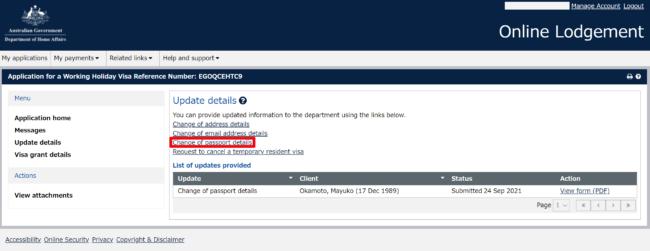 Change of Passport details