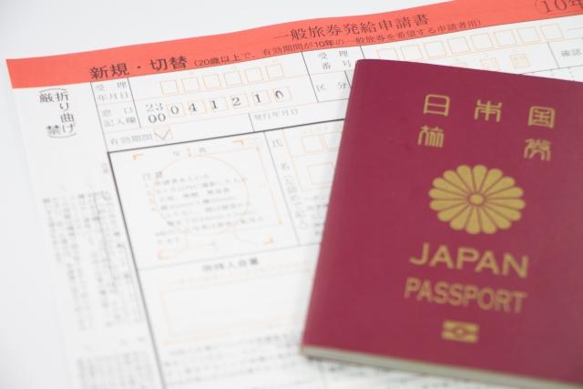 パスポート更新!